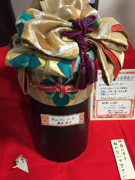 2017112410571.JPG