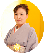 中間 京子