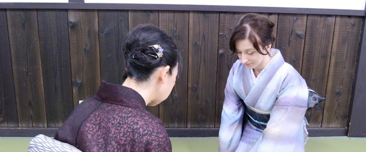 Kyoto Kimono Gakuin